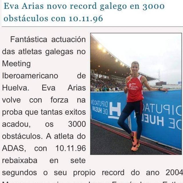 Record Gallego Absoluto